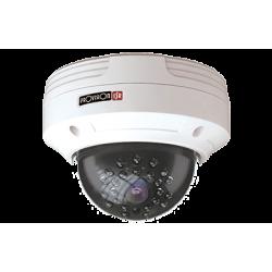 DAI-380IP04 vandálbiztos IP IR dome kamera